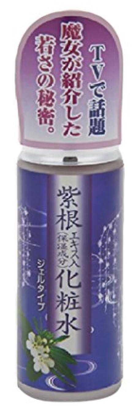 同様に古い水星紫根エキス入ジェルローション 150ml
