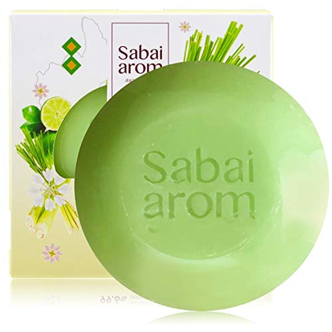 滑りやすい作る蒸気サバイアロム(Sabai-arom) レモングラス フェイス&ボディソープバー (石鹸) 100g【LMG】【001】