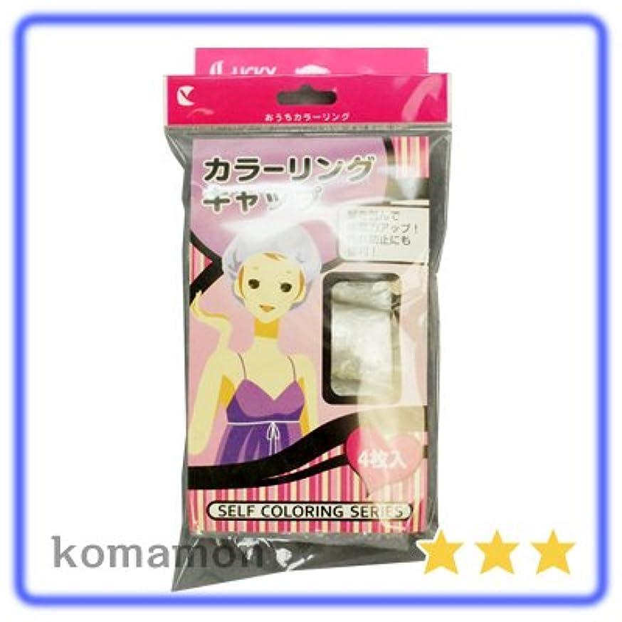 買収豚肉刺繍ラッキーウィンク カラーリングキャップ CG0550