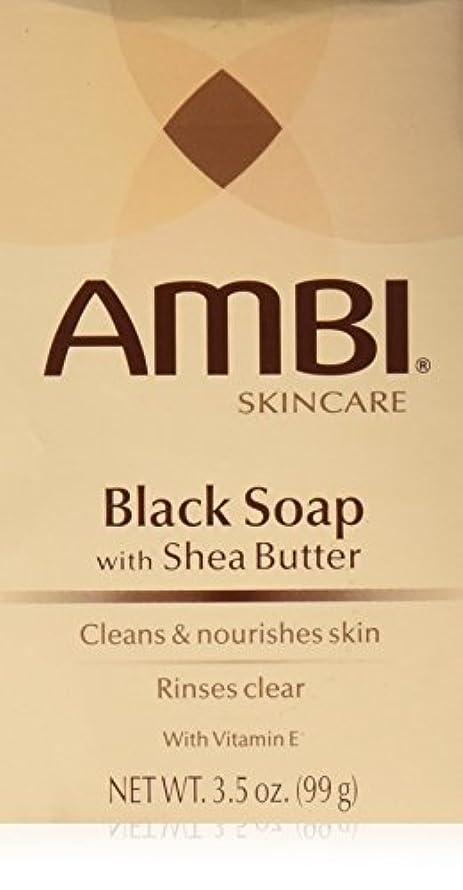 AMBI シアバターでスキンケアブラックソープ、3.5オズ(2パック)
