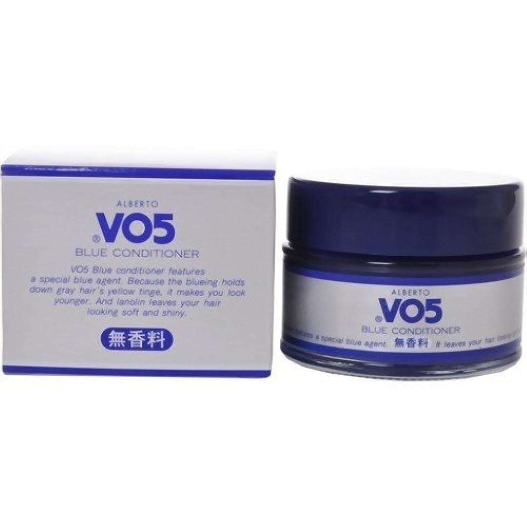 化学薬品会社深くアルバートVO5コンソートブルーコンディショナー無香料85g
