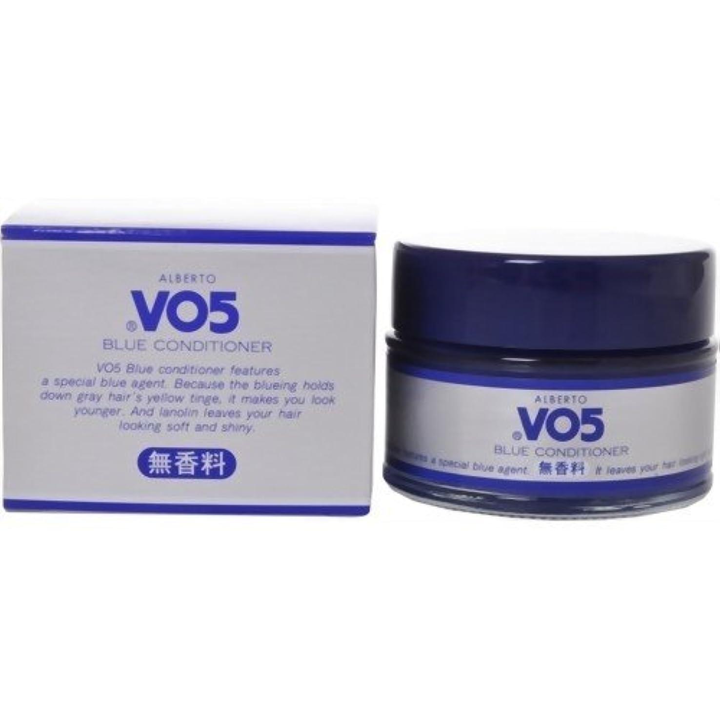 移植実験忌避剤アルバートVO5コンソートブルーコンディショナー無香料85g