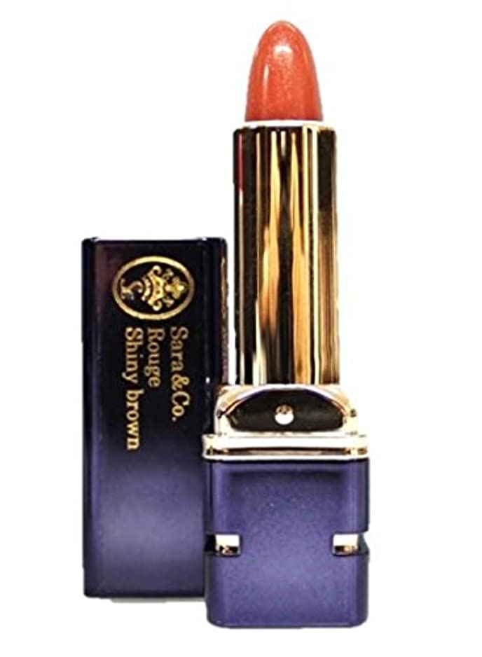 対称わな充電SARA&Co ルージュ シャイニーブラウン
