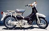 ウイルズウィン(WirusWin) ロッドサイレンサーマフラースーパーカブ90