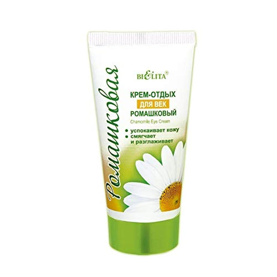 原稿デザートシャットBielita & Vitex Chamomile Line  Relaxing Eye Cream for All Skin Type, 30 ml   Chamomile, Allantoin, Sesame Oil, Arnica Oil and Vitamin E