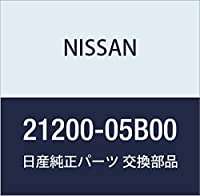 NISSAN (日産) 純正部品 サーモスタツト アッセンブリー 品番21200-05B00