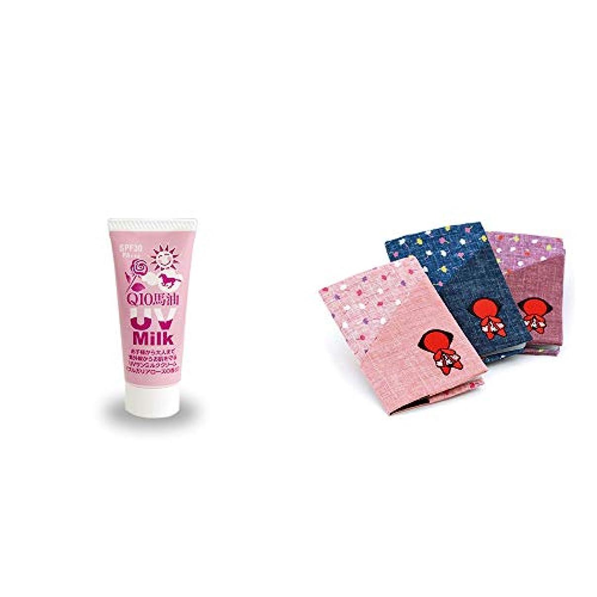 [2点セット] 炭黒泉 Q10馬油 UVサンミルク[ブルガリアローズ](40g)?おねがいさるぼぼ カードケース【ピンク】