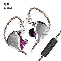 KZZS10 PRO 重低音 kz イヤホン ノイズキャンセリング高音質 ZS10PROイヤホン イヤモニ型 ハイブリッド イヤホン 1ダイナミック&4バランスド・アーマチュアを搭載 リケーブル可能 透明感であるシェルとフェイスプレートを採用 中華イヤホン (パープル・マイク付き)