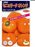 セニョリータ オレンジ サカタのパプリカ種です