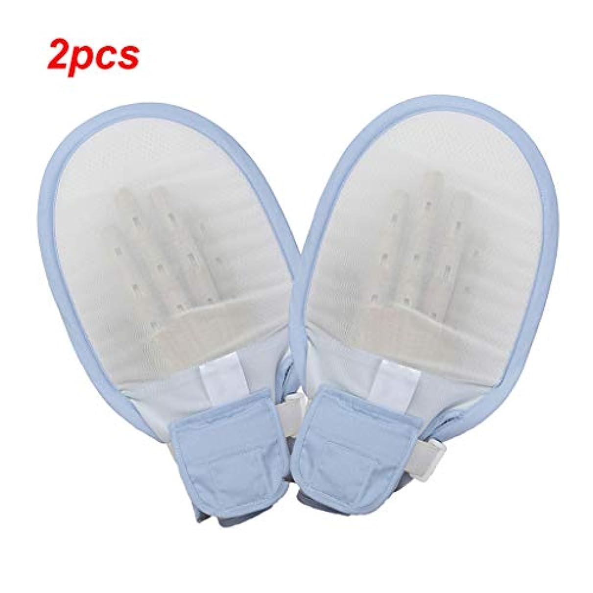 近傍ヘアのみソフト保護手袋 - 患者および高齢者のための3Dメッシュアンチスウィング患者自己傷害、アンチグリップ、通気性および乾燥性,2pcs
