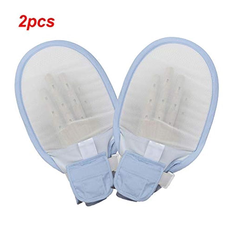 喜び宿一ソフト保護手袋 - 患者および高齢者のための3Dメッシュアンチスウィング患者自己傷害、アンチグリップ、通気性および乾燥性,2pcs