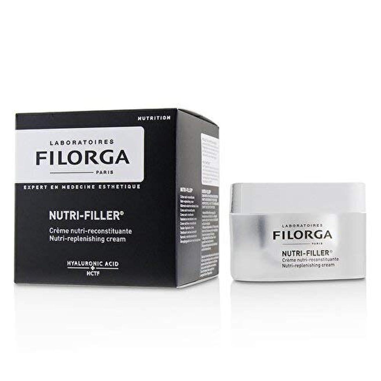 アラームとまり木飾り羽Filorga Nutri-Filler Nutri-Replenishing Cream 50ml/1.69oz並行輸入品