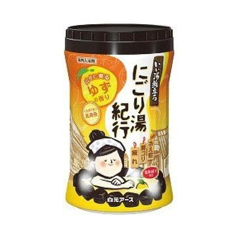 (ライオン)ノニオ ハミガキ クリアハーブミント 130g(医薬部外品)/新商品/(お買い得2個セット)