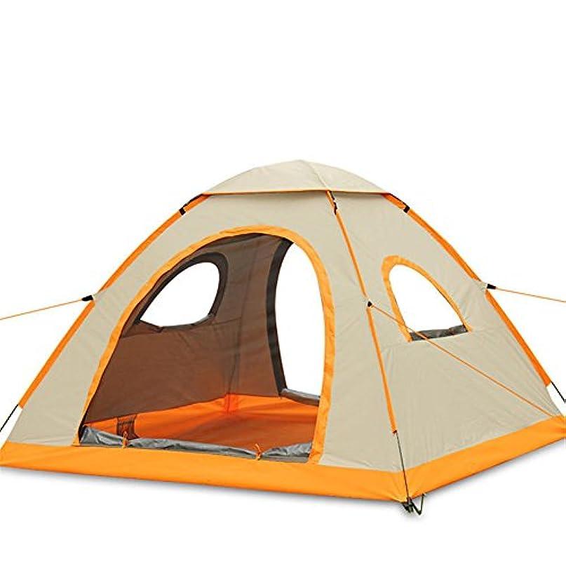 修羅場抵抗力がある苦悩Sun-happyyaa 屋外スポーツ用テント防水テント屋外用キャンプ肌を保護するUV保護防水性耐摩耗性品質保証 購入へようこそ