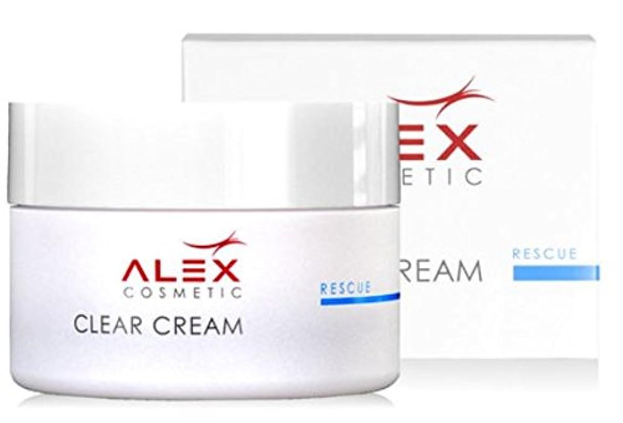 なめらかな研究床を掃除する【Alex Cosmetic 正規代理店】アレックスコスメティック クリアクリーム 50ml