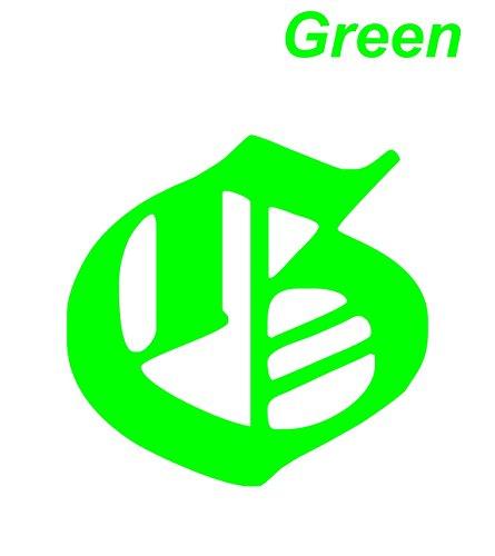 フォントステッカー 『G』 緑 カッティングステッカー ウォールステッカー ステッカー シール