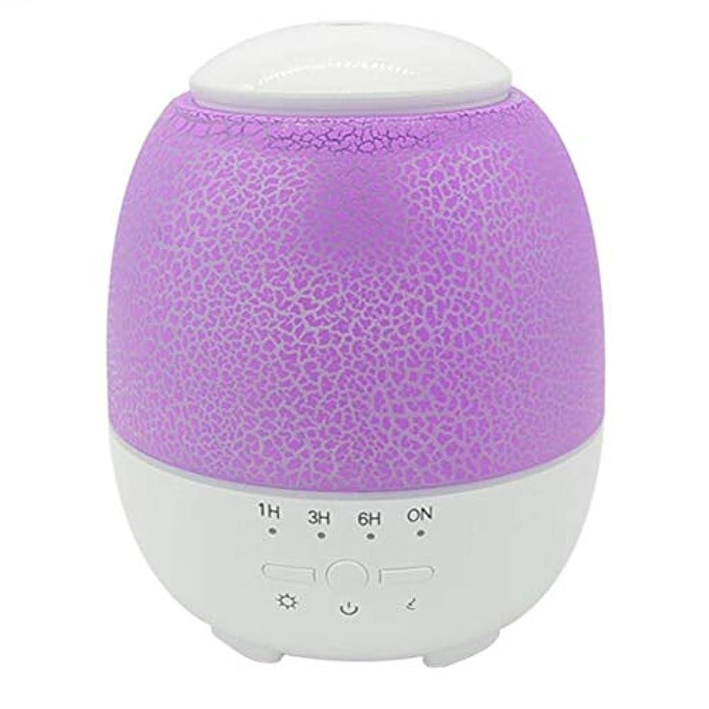 掃く粘り強い誠意超音波式 亀裂 大容量 加湿器,涼しい霧 時間 7 色 加湿機 香り 精油 ディフューザー Yoga ベッド 幼児 オフィス-紫の