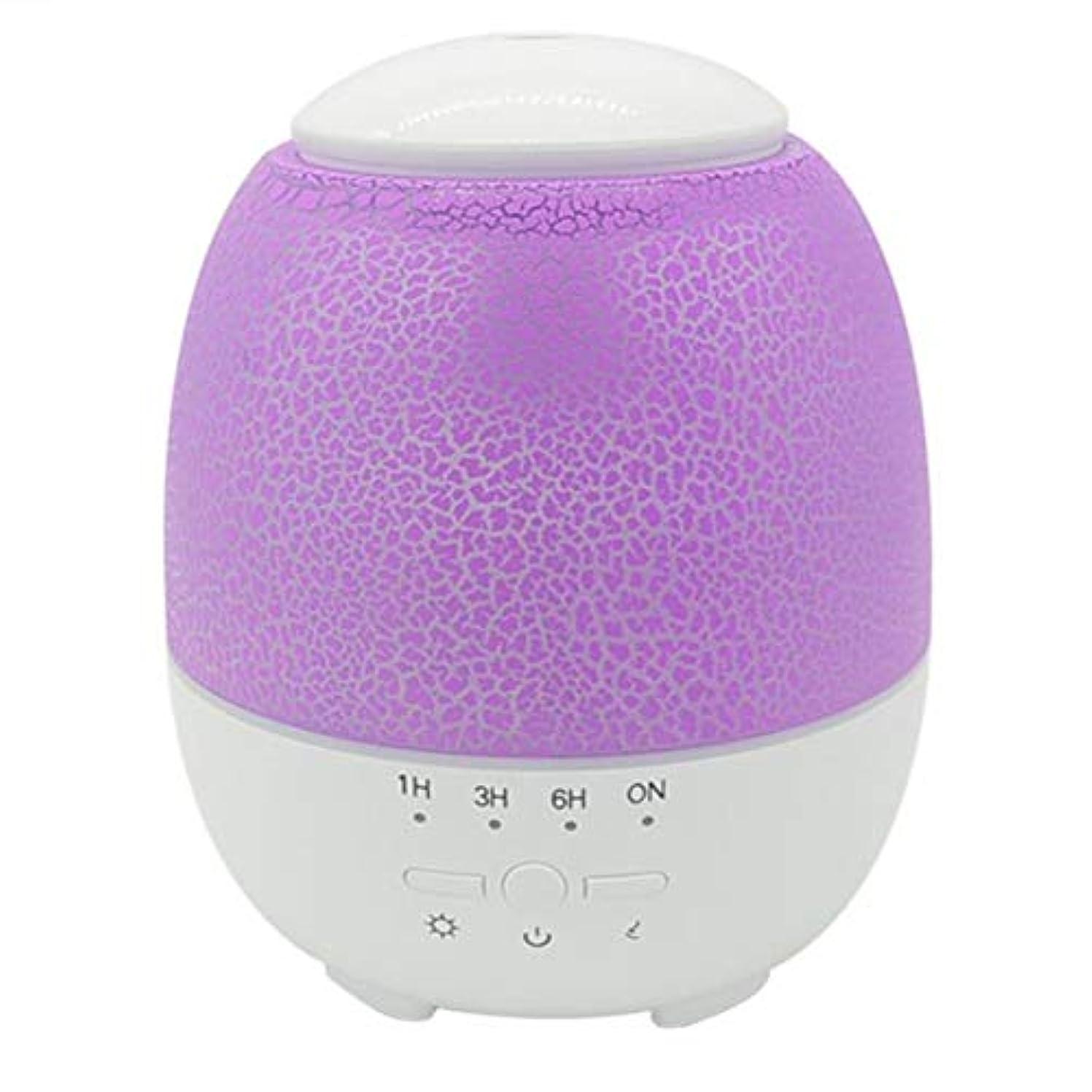 パック見える完了超音波式 亀裂 大容量 加湿器,涼しい霧 時間 7 色 加湿機 香り 精油 ディフューザー Yoga ベッド 幼児 オフィス-紫の