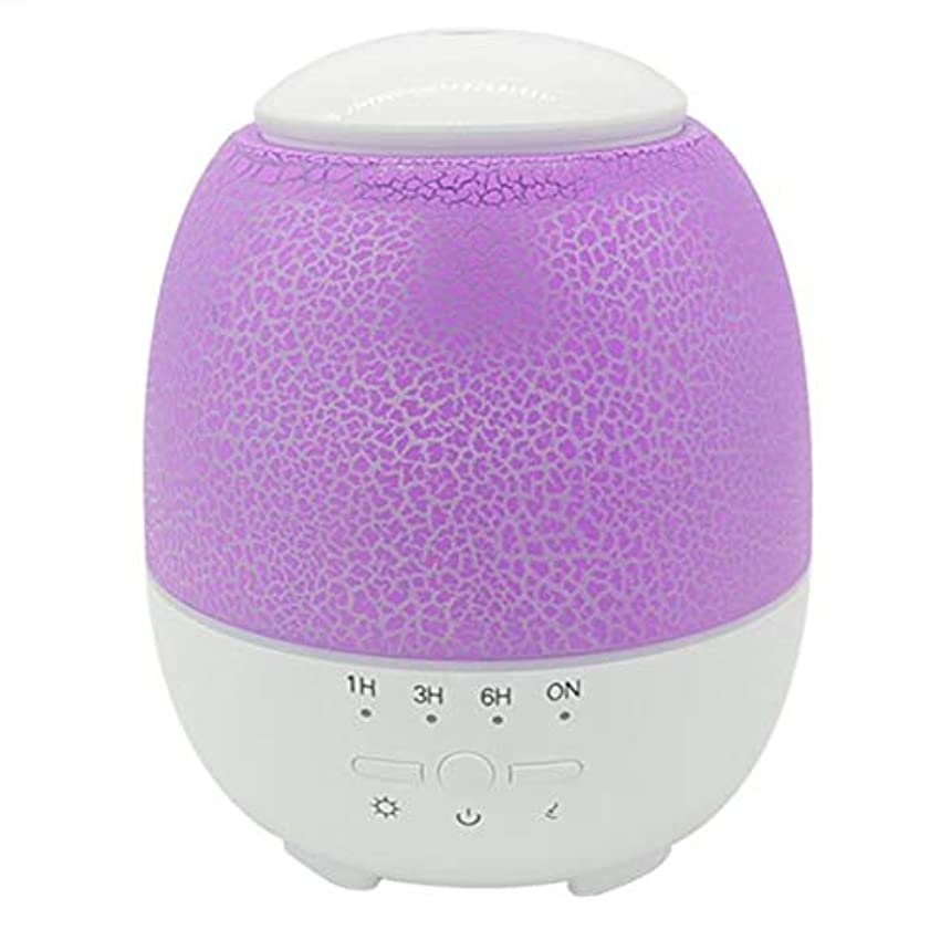 チョーク旅行者分離する超音波式 亀裂 大容量 加湿器,涼しい霧 時間 7 色 加湿機 香り 精油 ディフューザー Yoga ベッド 幼児 オフィス-紫の