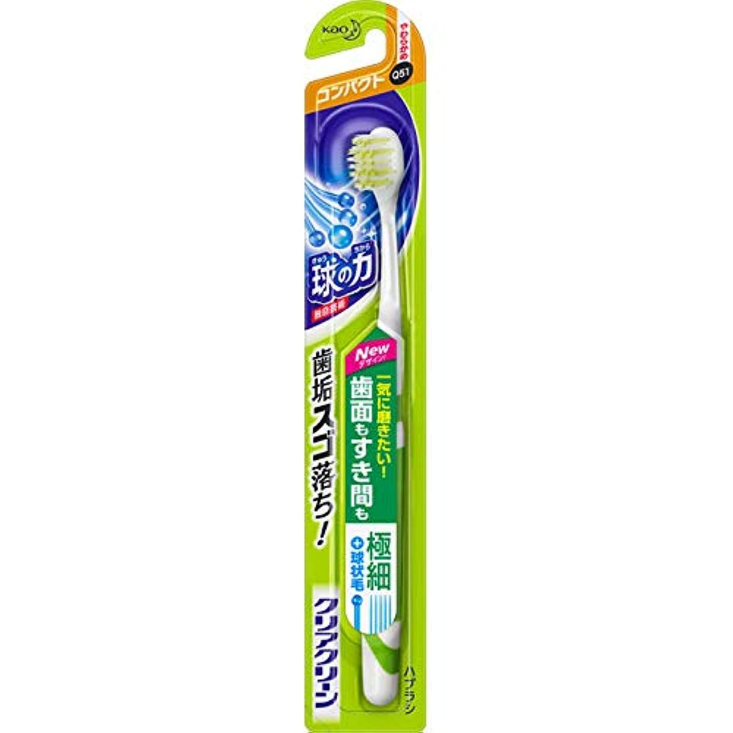寝室を掃除する膜信頼性のある花王 クリアクリーン ハブラシ 歯面&すき間 コンパクト やわらかめ 1本