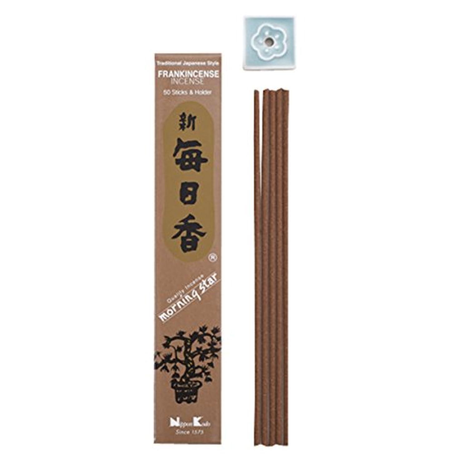 気分が悪いニッケル復活するMorning Star Japanese Incense Sticks Frankincense 50 Sticks &ホルダー'