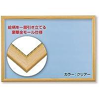 木製パズルフレーム ゴールドモール木製パネル クリアー(50×75cm)