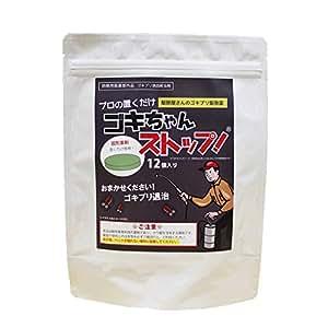 ゴキちゃんストップ 【1個 単品】(業務用ゴキブリ駆除薬/防除用医薬部外品)