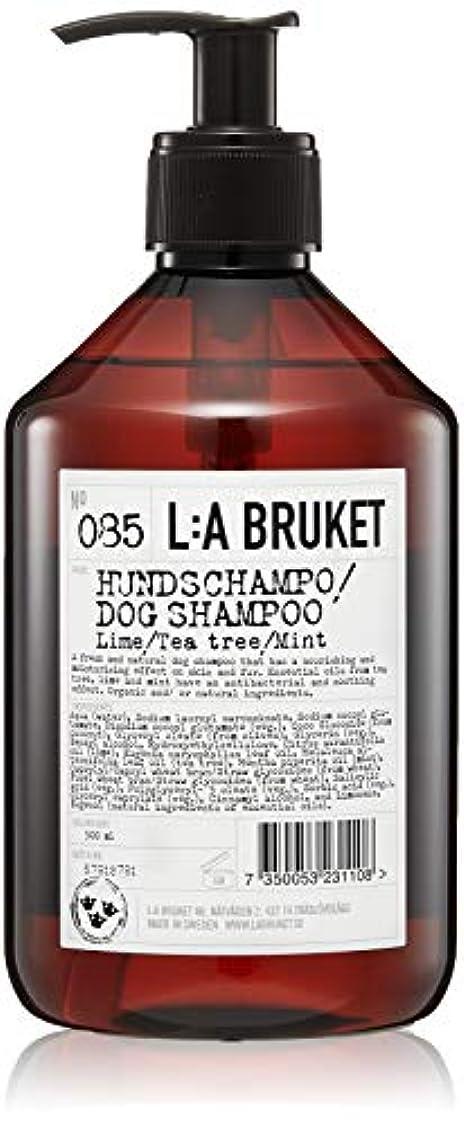 指定ピース自発L:a Bruket (ラ ブルケット) ドッグシャンプー(ライム?ティーツリー?ミント)500ml