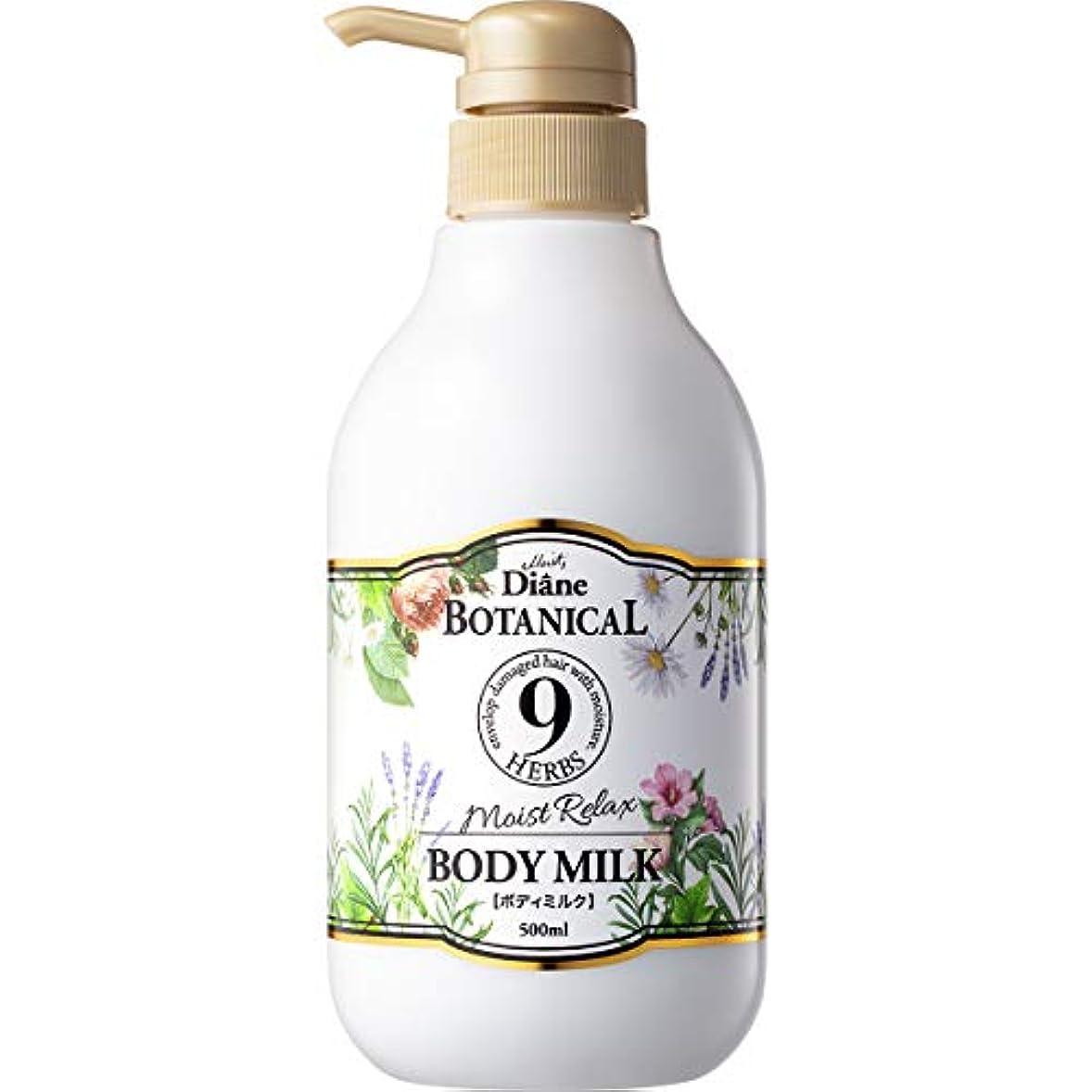 整然としたファントム控えめなDiane Botanical(ダイアン ボタニカル) ボディミルク ボディクリーム モイストリラックス シトラスハーブ 500ml