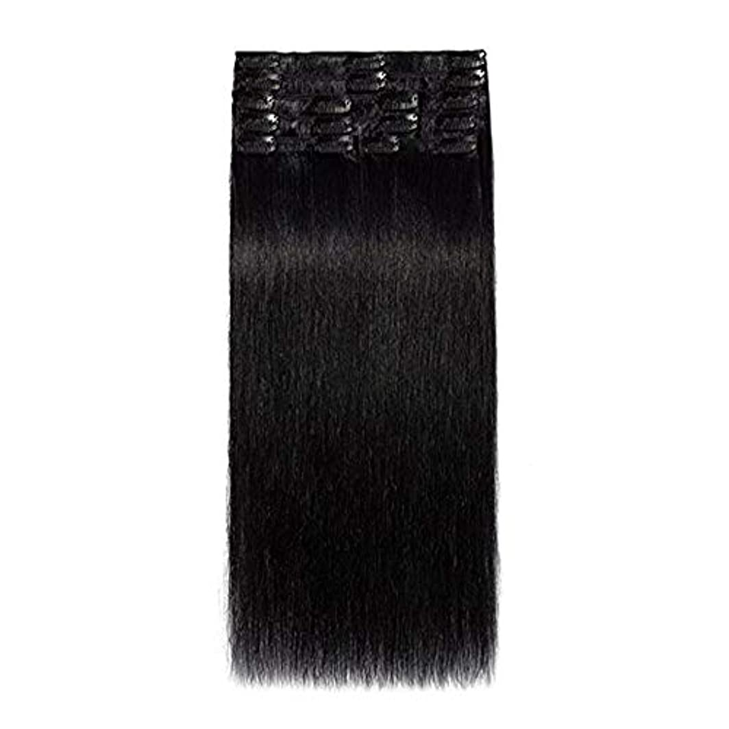 将来のドメイン扱いやすいWASAIO 人間のレミーヘアエクステンションクリップUnseamed髪型標準横糸クリップ - 8個のフルヘッドUnbowed 10「-28」 (色 : 黒, サイズ : 20 inch)