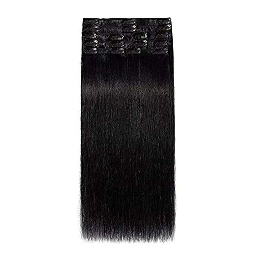 自転車消費者ラベンダーWASAIO 人間のレミーヘアエクステンションクリップUnseamed髪型標準横糸クリップ - 8個のフルヘッドUnbowed 10「-28」 (色 : 黒, サイズ : 14 inch)