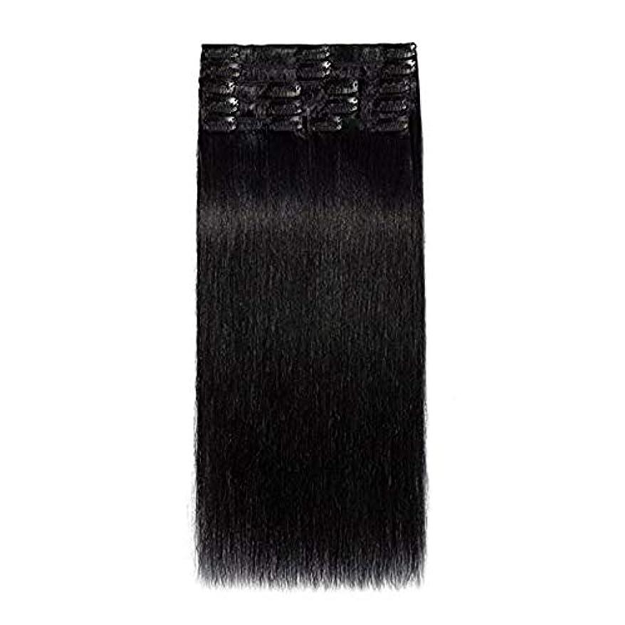 仲間、同僚ファイバうぬぼれたWASAIO 人間のレミーヘアエクステンションクリップUnseamed髪型標準横糸クリップ - 8個のフルヘッドUnbowed 10「-28」 (色 : 黒, サイズ : 20 inch)