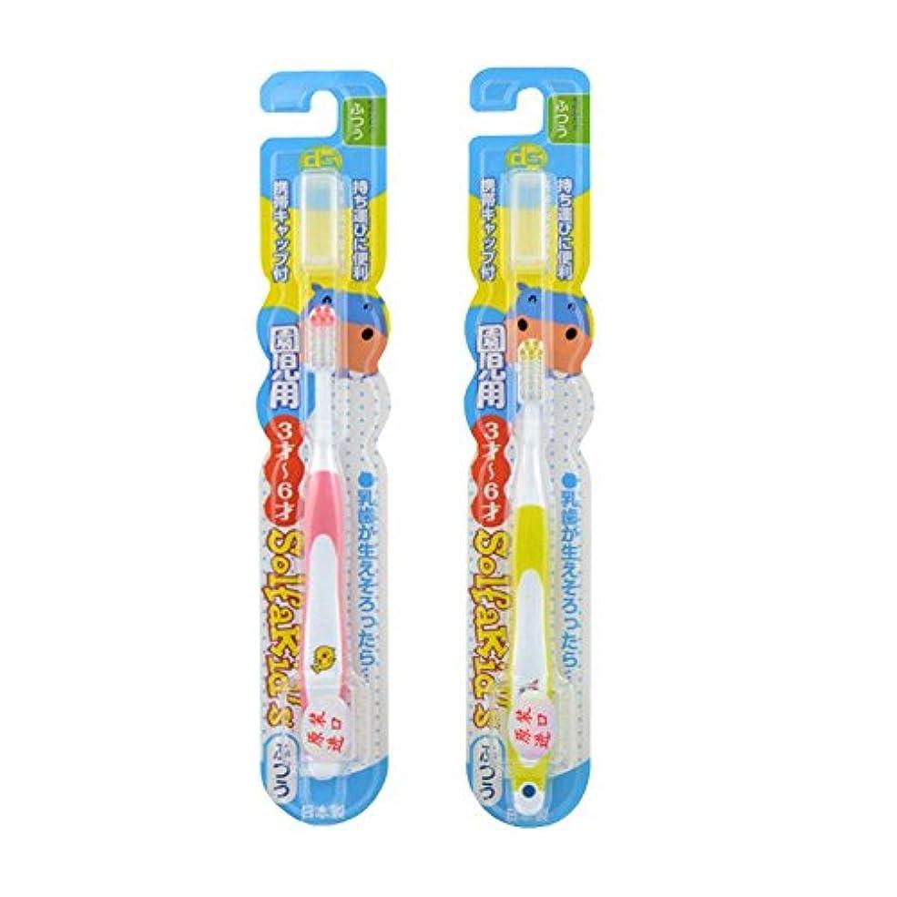 ノイズ反響するエンドウ子供の歯ブラシ