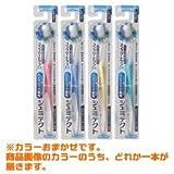 【アース製薬】シュミテクトコンプリートワンEXハブラシレギュラー やわらかめ 1本 (カラーおまかせ) ×20個セット