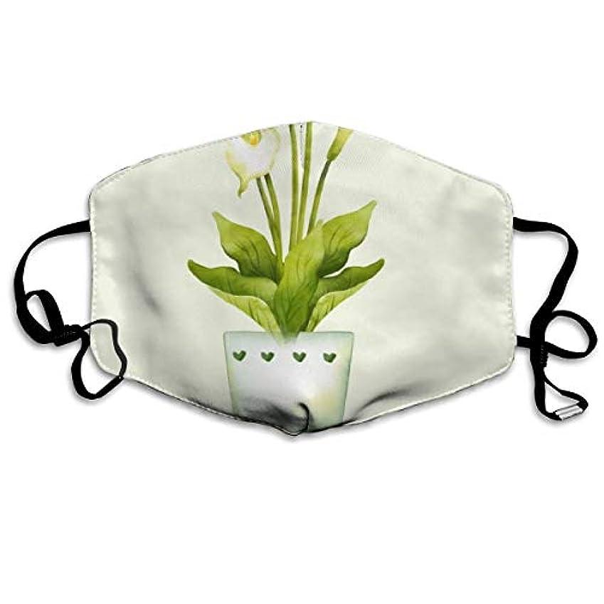 アカウント抽選連続的Morningligh 盆栽 花 美しさ マスク 使い捨てマスク ファッションマスク 個別包装 まとめ買い 防災 避難 緊急 抗菌 花粉症予防 風邪予防 男女兼用 健康を守るため