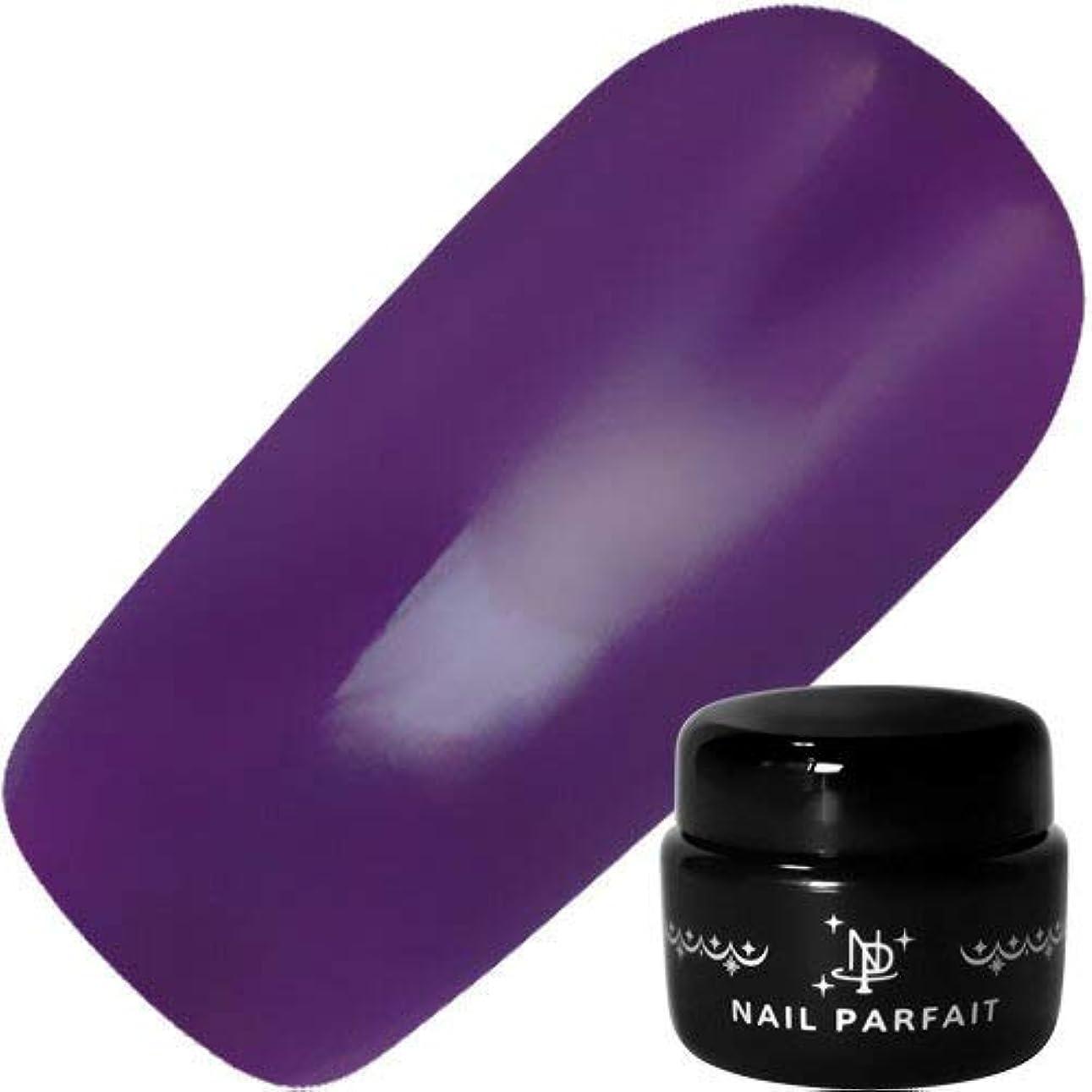 マージしてはいけません乏しいNAIL PARFAIT ネイルパフェ カラージェル A44京紫 2g 【ジェル/カラージェル?ネイル用品】