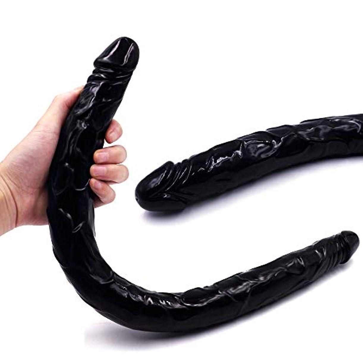 遊び場フルーティー絵ペニス 21.56インチの超長い二重ヘッドボディは女性のためのマッサージャーの大きいマッサージの細い棒のおもちゃを緩めます マッサージャー