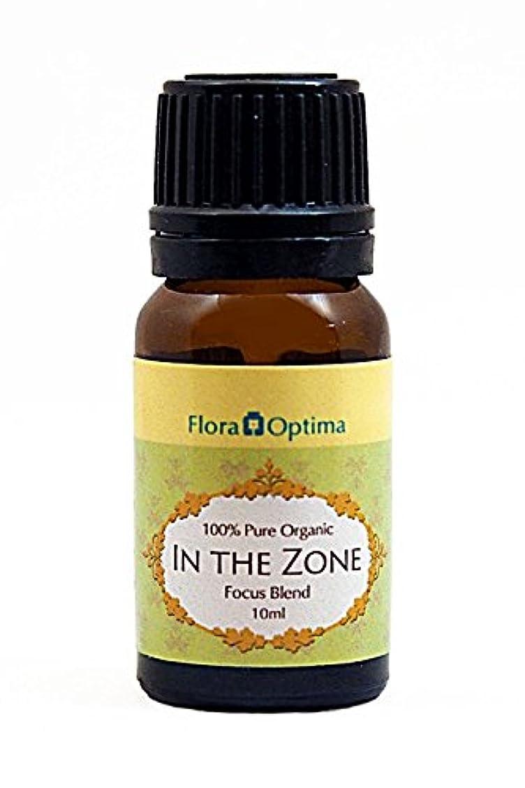 家庭風邪をひく元気なIn The Zone(フォーカス?ブレンド)オーガニック - 10ml -