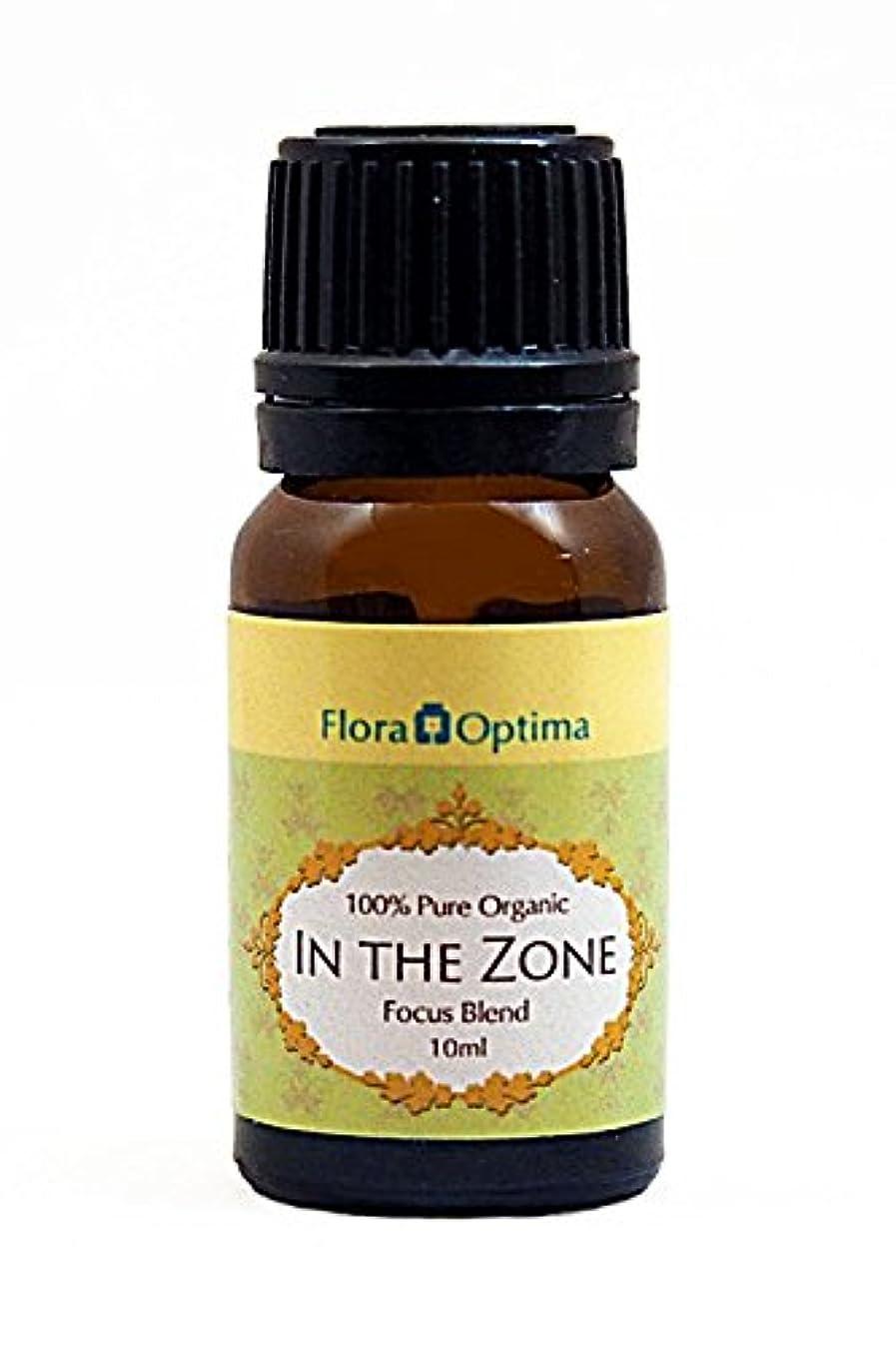 ハンディ自分ウイルスIn The Zone(フォーカス?ブレンド)オーガニック - 10ml -