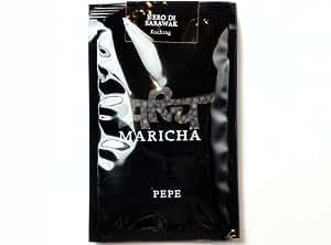 マリチャ ネロ ディ サラワク(サラワクの黒胡椒) 90g