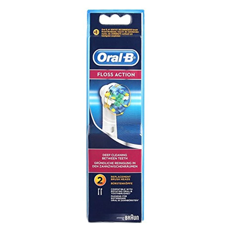 アヒルやめる概してBraun Oral-B EB25-2 Floss Action 交換式充電式歯ブラシヘッド 1Pack [並行輸入品]
