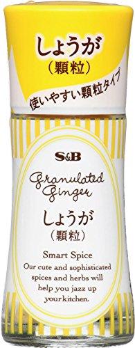 スマートスパイス クミンシード 瓶7.5g