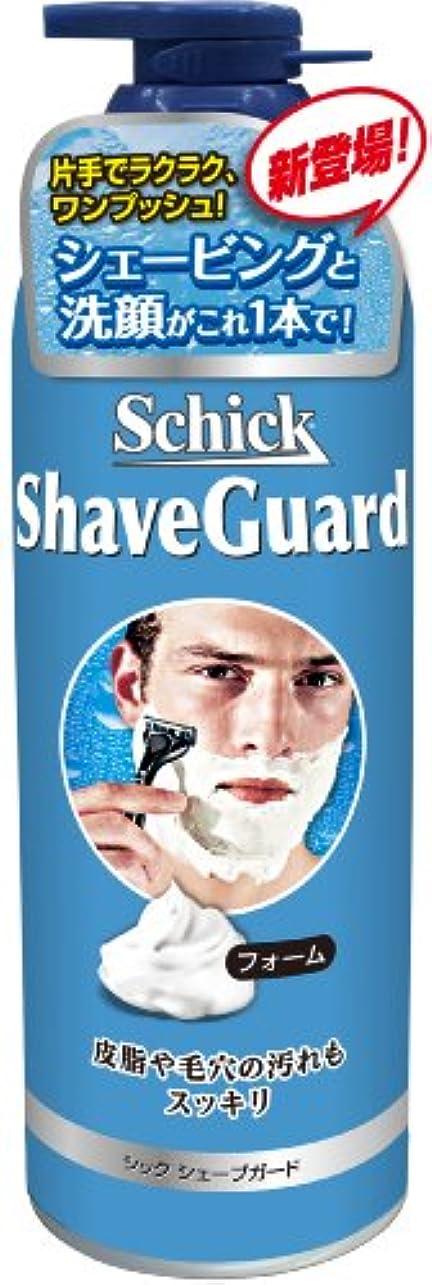 リブパンサー作動するシック シェーブガード 洗顔シェービングフォーム ポンプタイプ 250g
