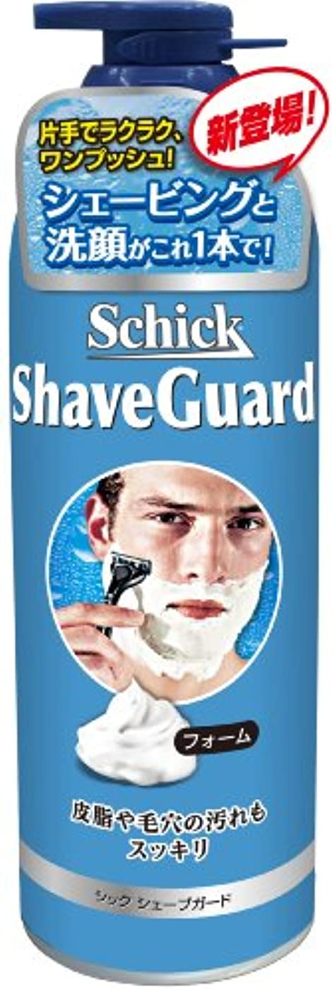 前部手段焦げシック シェーブガード 洗顔シェービングフォーム ポンプタイプ 250g