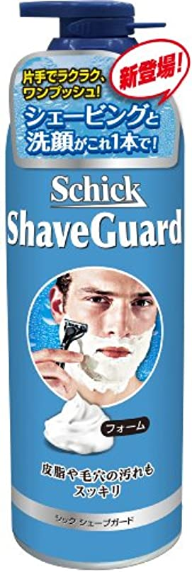 分析する闇ゲストシック シェーブガード 洗顔シェービングフォーム ポンプタイプ 250g