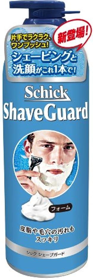 属性気味の悪い徒歩でシック シェーブガード 洗顔シェービングフォーム ポンプタイプ 250g