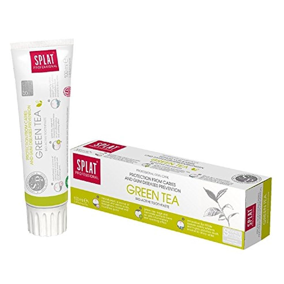 セーター火山学者アライメントToothpaste Splat Professional 100ml (Green tea)