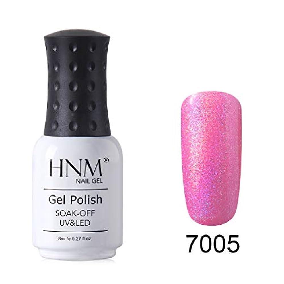 ヘビー経度楕円形HNM ジェルネイル カラージェル 虹系 1色入り 8ml 【全12色選択可】