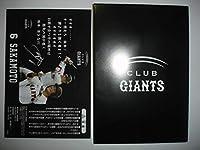 坂本勇人ICカードステッカー 1枚700 2 2019年CLUB GIANTS ポイントアイテム 巨人軍読売ジャイアンツ Club G-Po