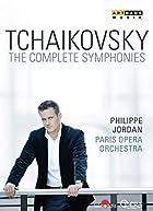 チャイコフスキー : 交響曲全集 / パリ・オペラ座管弦楽団 | フィリップ・ジョルダン (Tchaikovsky: The Complete Symphonies / Paris Opera Orchestra, Philippe Jordan(cond)) [3DVD] [日本語帯・解説付]